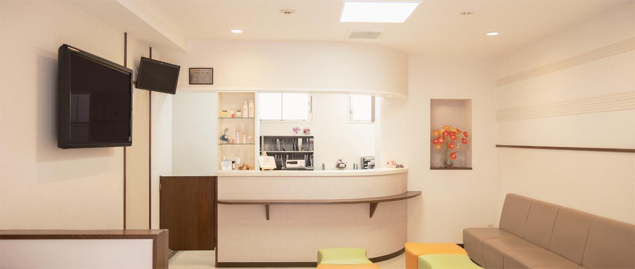 宮崎皮フ科の待合室